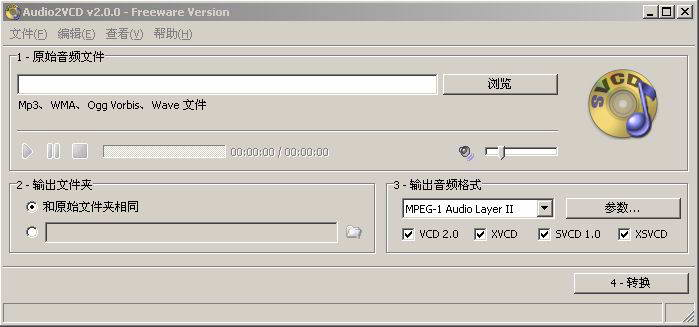 Audio2VCD FREE