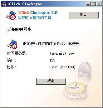 1Click Clocksync