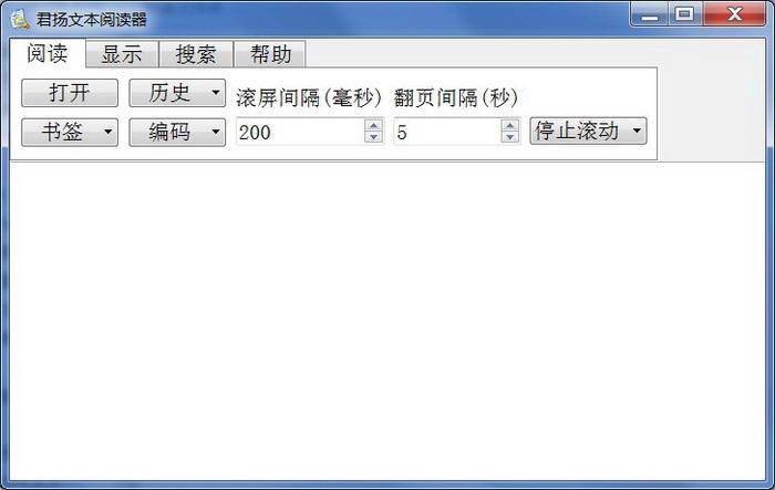 君扬文本阅读器 (Windows x86 32)