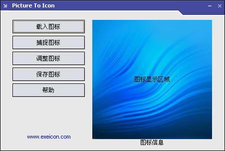 icture2Icon