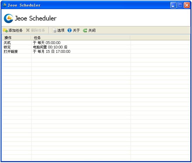 Jeoe Scheduler