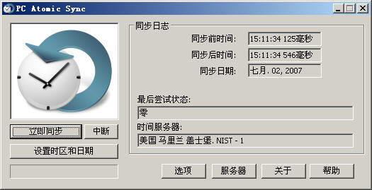 PC Atomic Sync