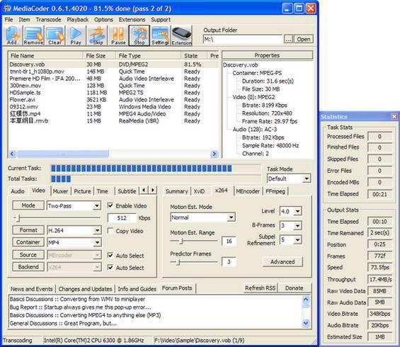 MediaCoder full(64bit)