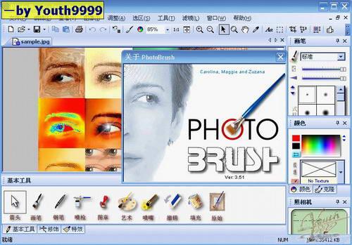 Photo-Brush
