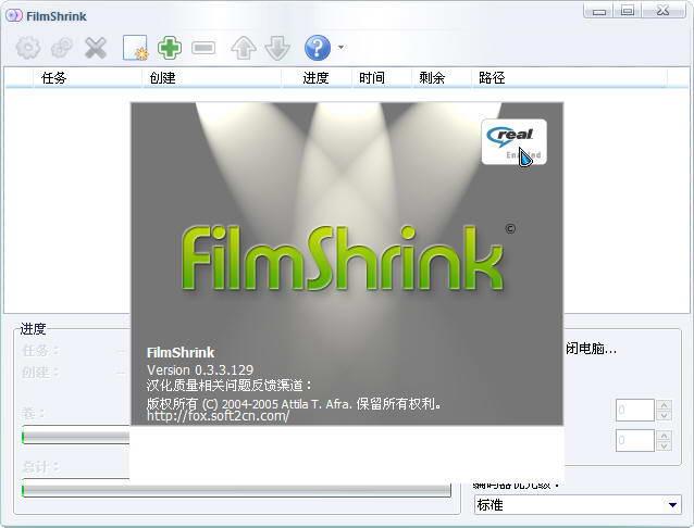 FilmShrink