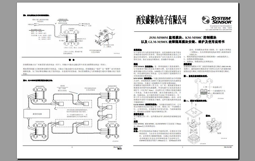达尔优作为中国最优秀的外设装备品牌一直贯彻着达中国尔后优天下的品牌理念,2013年,达尔优成为世界顶级游戏赛事WCG2013中国赛区的唯一指定键鼠。2014年,WCG宣布停办之后,IET义乌国际电子竞技大赛继承了WCG的衣钵,扛起了电子竞技综合性大赛的旗帜,达尔优又成为IET外设指定合作伙伴,并赞助DOTA顶级战队VG,而且是ECL唯一外设合作伙伴。达尔优通过自身的努力.