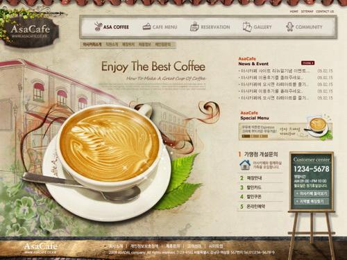 咖啡主题网站PSD设计素材