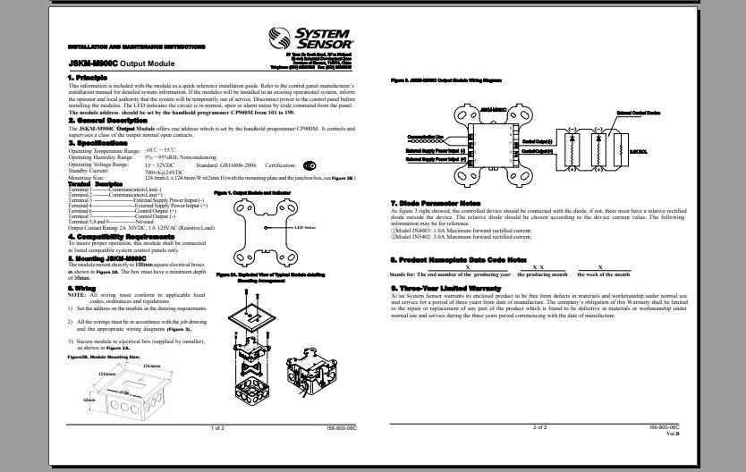 盛赛尔jskm-m900c智能输出模块说明书
