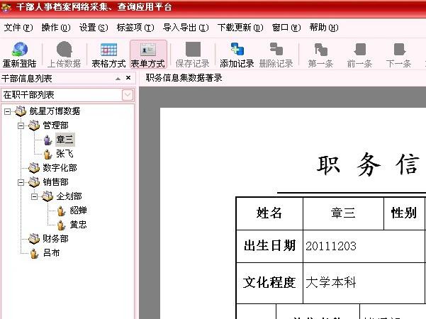 Linkey PDF阅读器 4.1.0.6