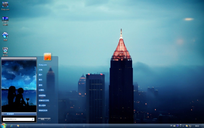 夜幕城市电脑桌面壁纸