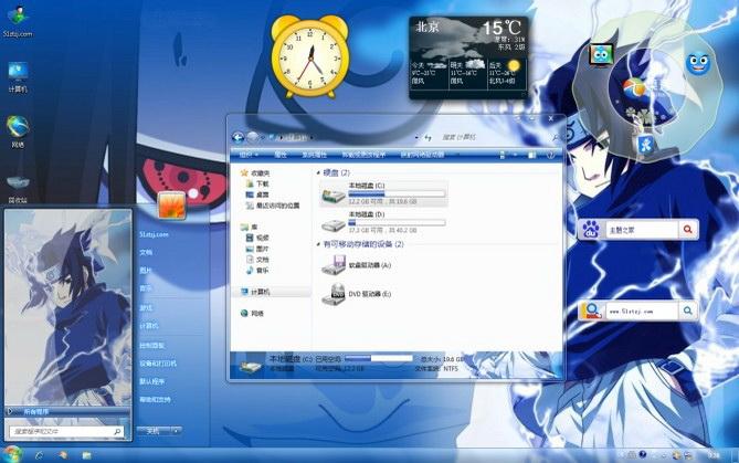 桌面软件 系统主题