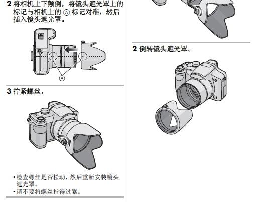松下数码相机DMC-LS2型使用说明书