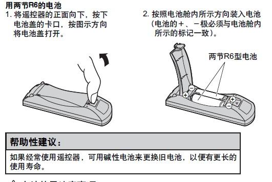 松下高清等离子电视TH-65PF12CK型使用说明书