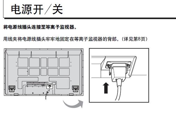松下高清等离子电视TH-103PF10CL型使用说明书