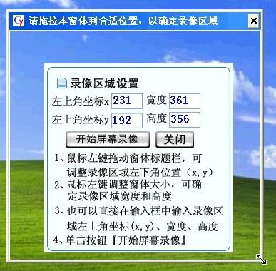 CYY软件(特惠增强版)
