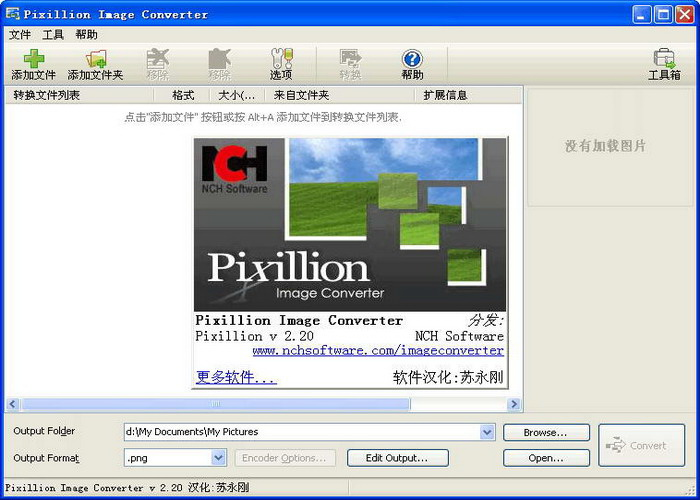 Pixillion For Mac