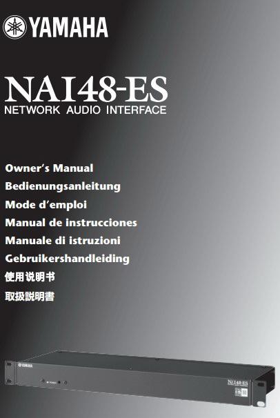 雅马哈NAI48ES功放中文说明书