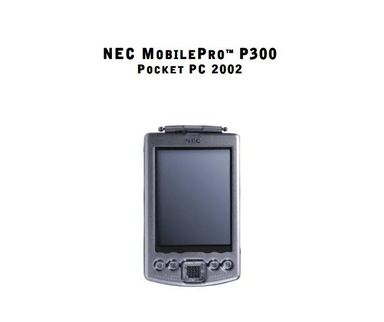 NEC P300手机说明书