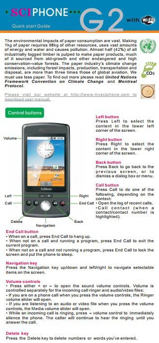SciPhone G2手机说明书