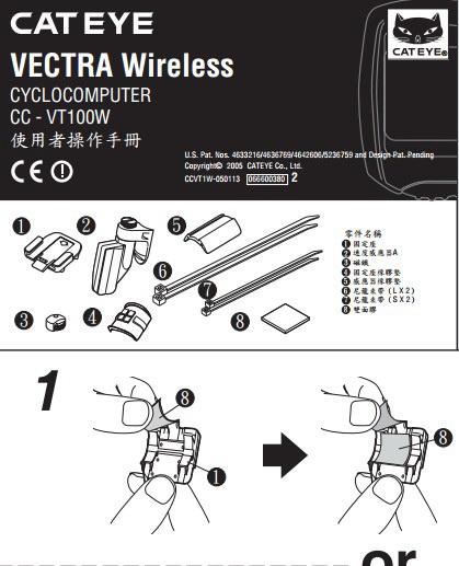 CATEYE CC-VT100W自行车无线码表使用操作手册