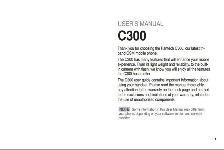 泛泰 C300手机说明书