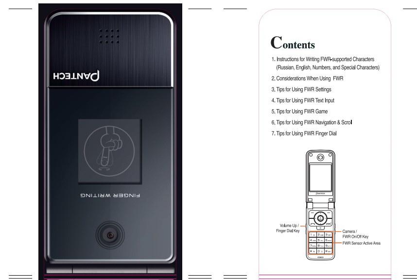 泛泰PG-2800 手机说明书