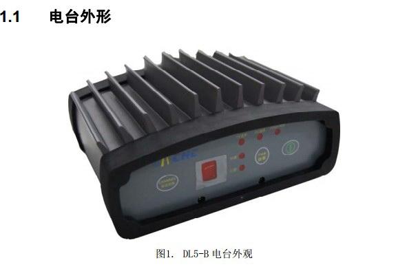 华测DL5-B数传电台用户手册