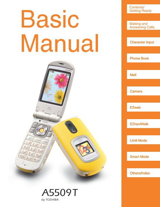 东芝A5509T手机使用说明书