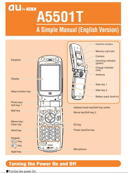 东芝A5501T手机使用说明书