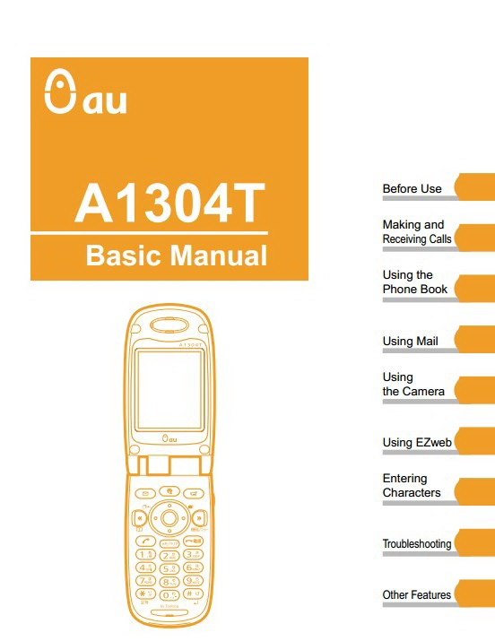 东芝A1304T手机使用说明书