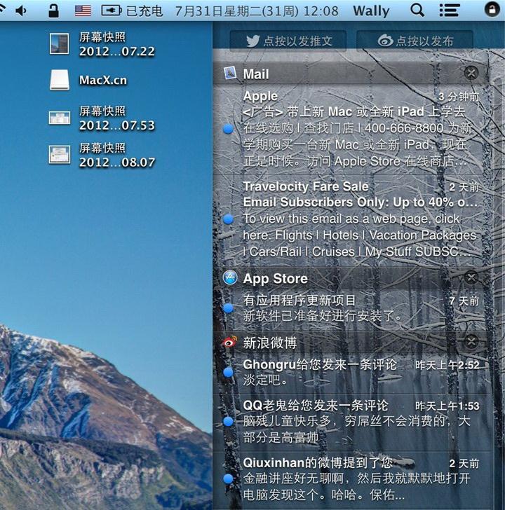 NCbackgrounder for MAC