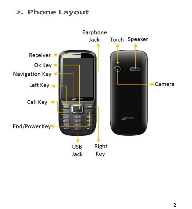 Micromax X287手机说明书
