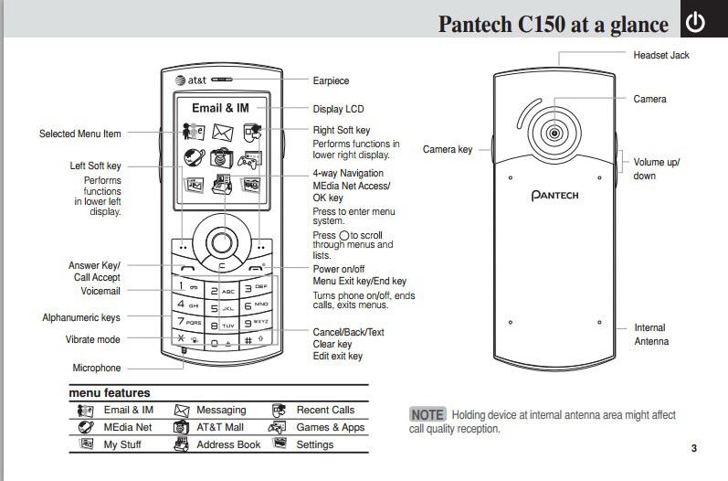 泛泰 C150手机说明书