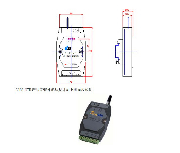 GEMOTECH R-8555无线通讯模块使用手册