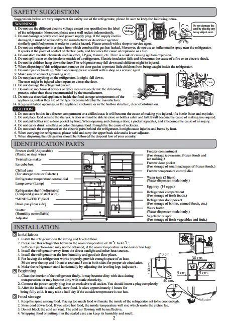 日立R-Z396电冰箱说明书