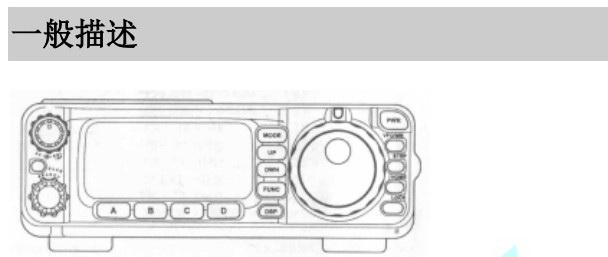 八重洲FT-100D收发信机操作手册