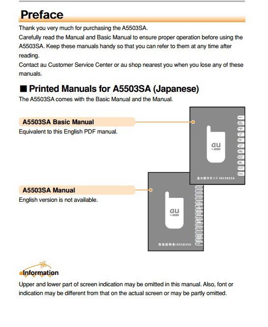 三洋A5503SA手机使用说明书