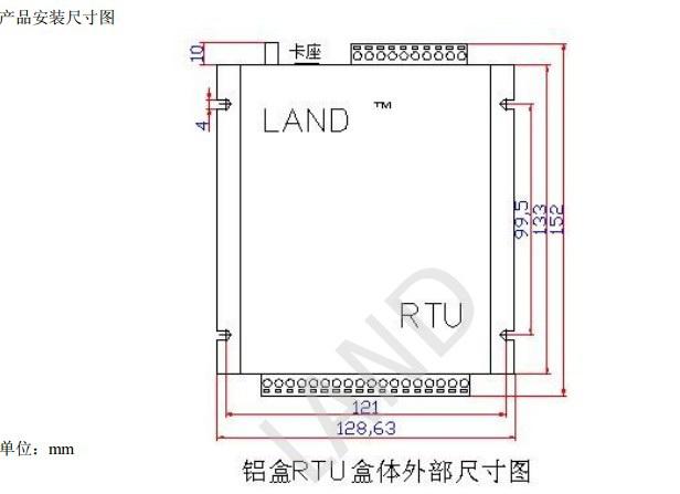 蓝迪通用GPRS/CDMA RTU远程终端控制系统用户手册