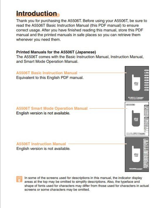 东芝A5506T手机使用说明书