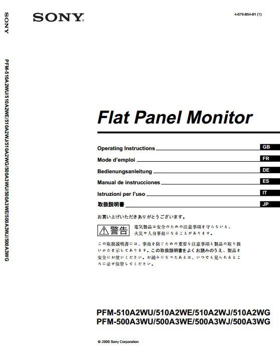 索尼PFM-510A2WG等离子彩电用户手册