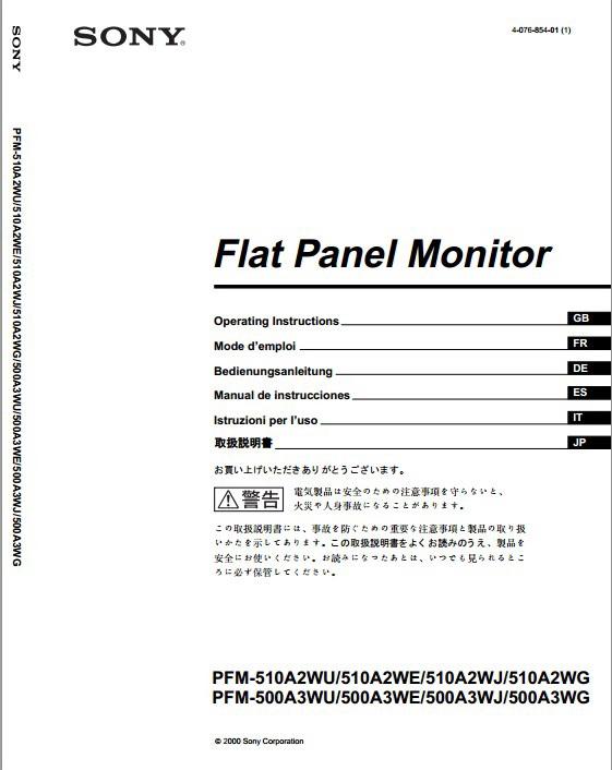 索尼PFM-510A2WE等离子彩电用户手册