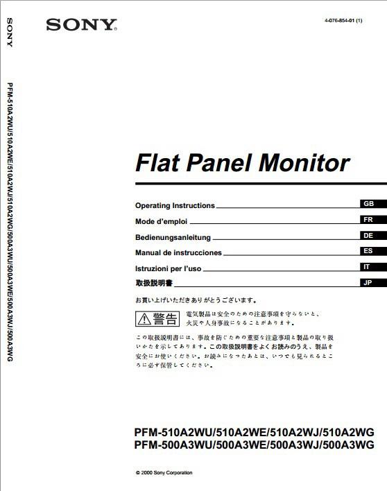 索尼PFM-510A2WU等离子彩电用户手册