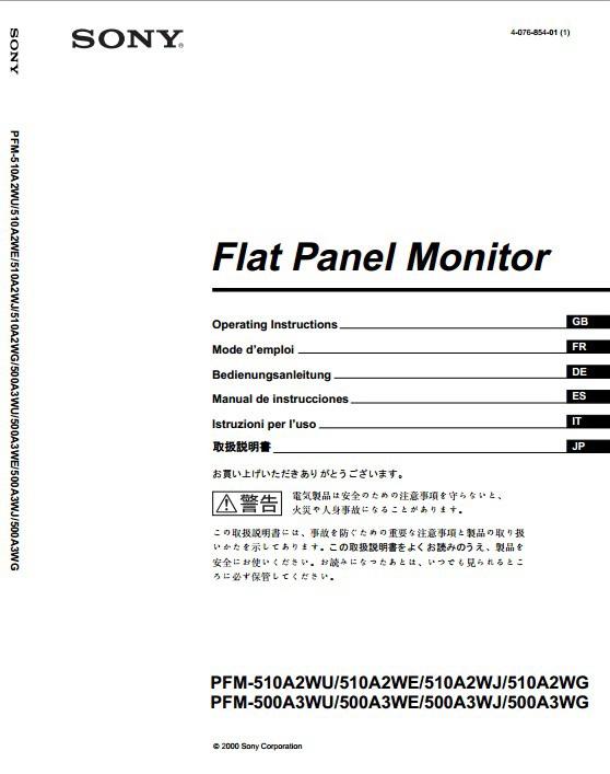 索尼PFM-500A3WU等离子彩电用户手册