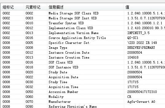 赤兔DCM文件恢复软件