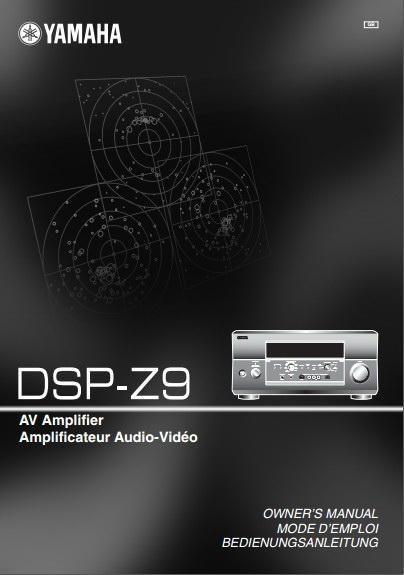 雅马哈DSP-Z9声乐处理器说明书