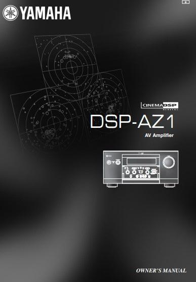 雅马哈DSP-AZ1声乐处理器说明书