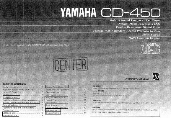 雅马哈CD-450声乐处理器说明书