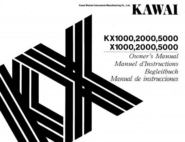 卡瓦依KX1000/KX2000/KX5000管风琴说明书
