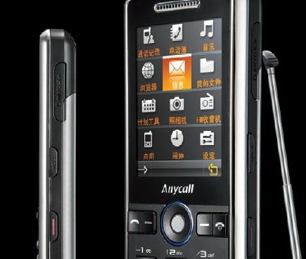 三星SGH-L258手机使用说明书