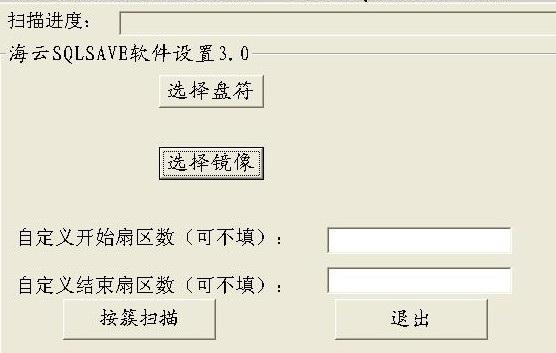 MXF文件数据恢复软件